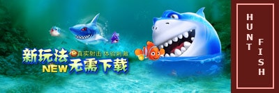 play hunt fish